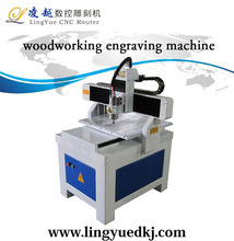 alibaba high quality 3d wood carving cnc router 6090 for sale