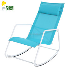 New style lounge chair and include the fashionable outdoor hanging chair
