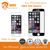100% real 3d full cover tempered glass screen protector for iPhone 6 6s 7 8