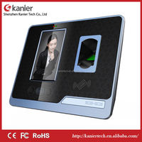 Ip Camera Facial Recognition Device iface500