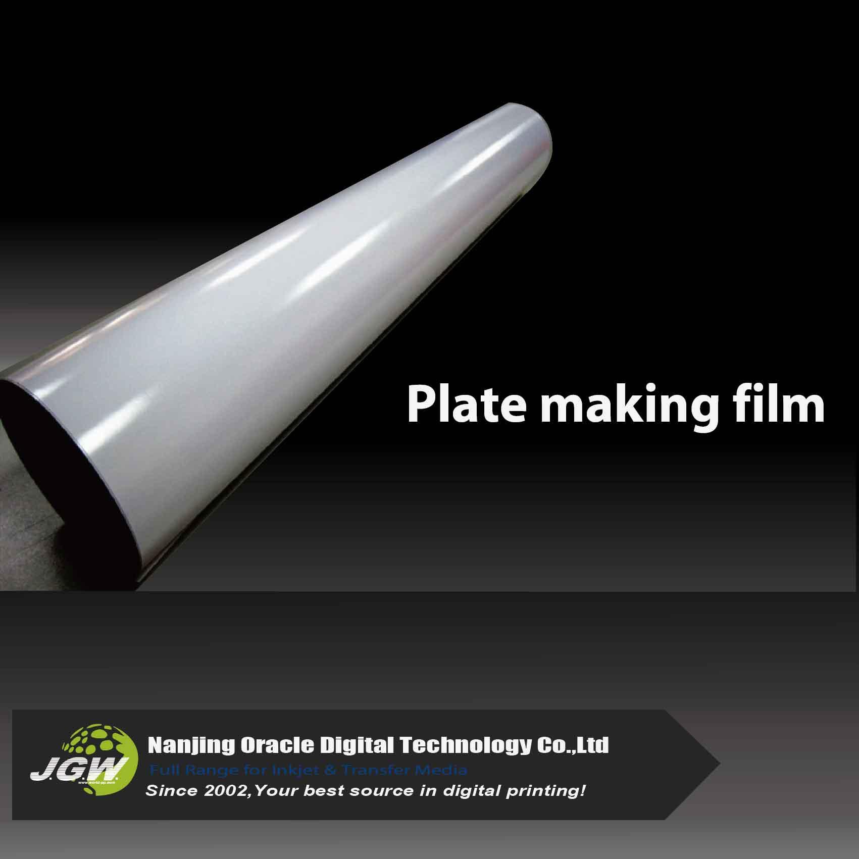 Jato de tinta placa- fazer cinema