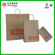 Wholesale Brown Branded Paper Bags Gift