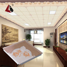 CTL09 High quality perforated aluminum ceiling tiles for home decoration 300*300 ceiling tile