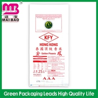 low moq welcome pp woven sandbags from china