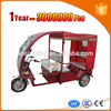 low noise tricycle loading goods with big cargo cabin