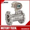 Digital Fuel Turbine Flow Meter