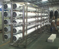 DOW RO membrane water treatment system/Drinking RO pure water system/plant