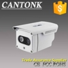 Made in China 1 piece Array Light Outdoor Webcam Camera Ip Camera