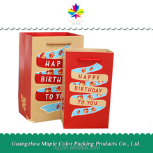 High service custom logo wholesale red bag packaging