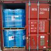 cas no. 126-73-8 extracting agent Tributyl Phosphate