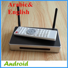 All free Hd 1080p video 1500 arabic iptv channels google android smart tv box android tv box