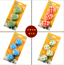 Cupcake cup series pure color dots printing
