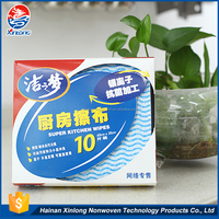 2015 new fashion promotional cost-effective antibacterial kitchen wipe wash dish cloth