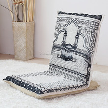 Moslem portable Prayer chair
