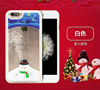 For iPhone 6s Case Cover Christmas tree Liquid Cellphone Case
