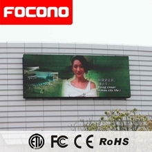 2014 New xxxx Vide Outdoor Fullcolor LED Display LED Display Full HD xxx Movies Video in China with 8 Years Warranty