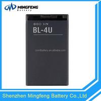 China Factory Original E66/E75 Battery for Nokia Cellphone
