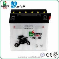 Batrex Starting Battery 12v 9ah battery For Motorcycle