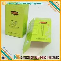Custom design gift set packaging paper perfume box