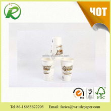 7oz wholesale cheap price take out paper cups