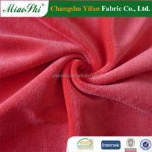 Rose dawn solid colour super soft polyester velour fabric