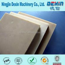 High quality exturded Nylon board, natural nylon board/ PA6 plastic nylon sheet supplier