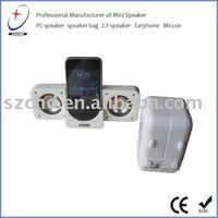 fold up speaker