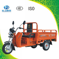 CHANGJIANG three wheel gas motor bikes with open cargo for the disabled