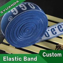 1/2 White Non-slip Silicone Elastic Shoulder Tape