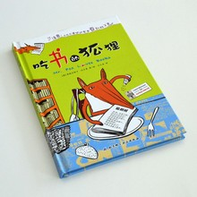 English children story book printing