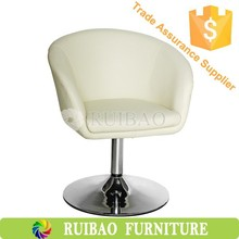 Hot Sale Swivel Fabric Chair , Leisure Chair , Leather Tub Chair