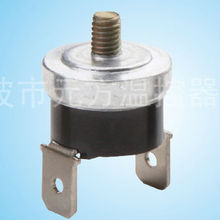 stud mount thermostat with UL TUV