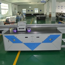 YD-2512 best quality faster speed uv industrial machiney with RIP software
