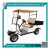 Electric Utility golf car, 2 seats with steel cargo box, EG2029H