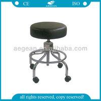 AG-NS001 Height adjustable hospital step stool
