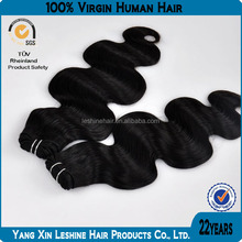 hot selling 6a 7aGrade virgin sewing machine wholesale unprocessed philippine cheap body wave hair