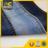 garment apparel agent denim fabric