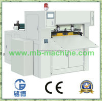 2014 new auto roll flat bed paper cup die cutting machine