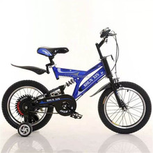 carbon road kids dirt bike / freestyle children moutain bike / 20 inch children bicycle for hot sale