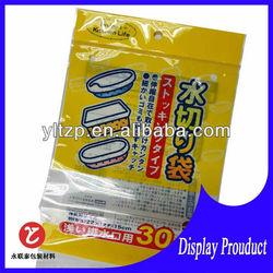 printed poly bags /plastic bags manufacturer in karachi