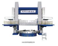 Single Column Turret CNC Vertical Lathe Machine CK5120 For sale