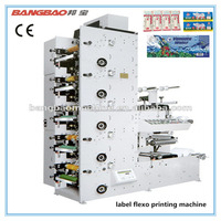 high resolution 4 colors flexo printing machine price