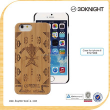 2015 Newest Phone Case For Iphone 6s Case Wood, For Iphone 6s 6 Cover Wooden Bamboo Cell Phone Case