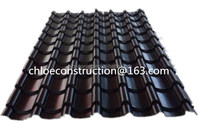 color galvanzied aluminium steel corrugated roofing tiles