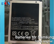 mobile phone flashing accessory for samsung d600 battery