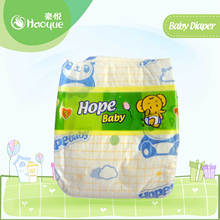 cloth baby diapers disposable baby diaper hope baby brand
