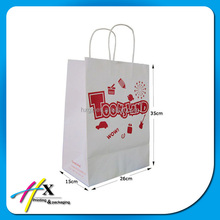 2015 new product guangzhou factory white kraft paper shopping bags with handles wholesale