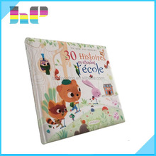Shenzhen China High Quality Full Color Cheap Educational Children hardcover book Printing