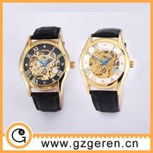 Hot fashion china watch ,japan movement man watch