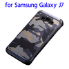 Trade assurance Camouflage style case for Samsung Galaxy J7 back cover